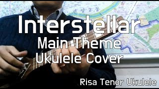 Interstellar main theme (ukulele cover)