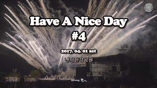 Have A Nice Day #4 하이라이트