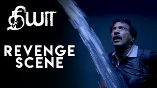 Diya - Revenge Scene | Sai Pallavi | Naga Shourya | Sam CS