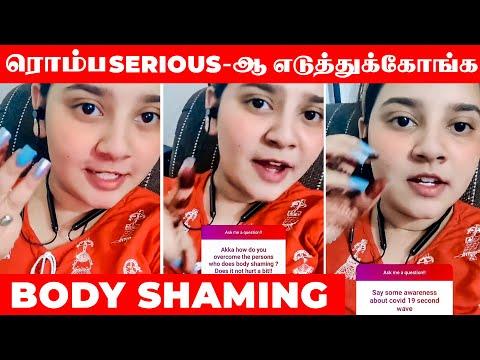 தப்பா Influence பண்ணக்கூடாது - Nehah Menon | Baakiyalakshmi Serial  | Lock down | Body Shaming |News