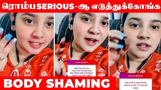 தப்பா Influence பண்ணக்கூடாது - Nehah Menon | Baakiyalakshmi Serial  | Lock down | Body Shaming |News