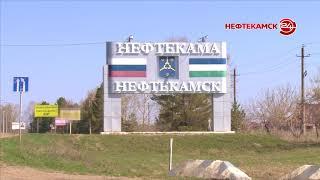 В город пришел федеральный оператор «Деловые Линии»