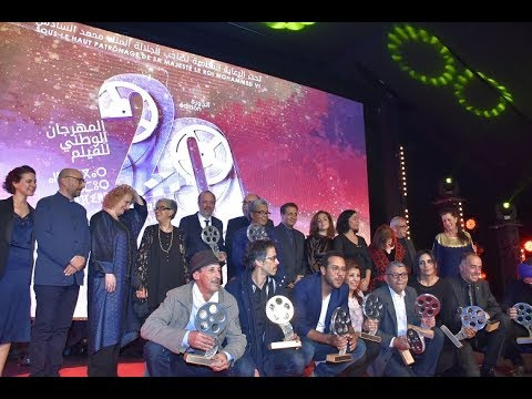 Video : La 20e édition du Festival national du film à Tanger rend son palmarès