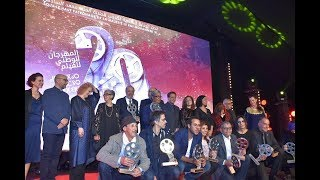 La 20e édition du Festival national du film à Tanger rend son palmarès