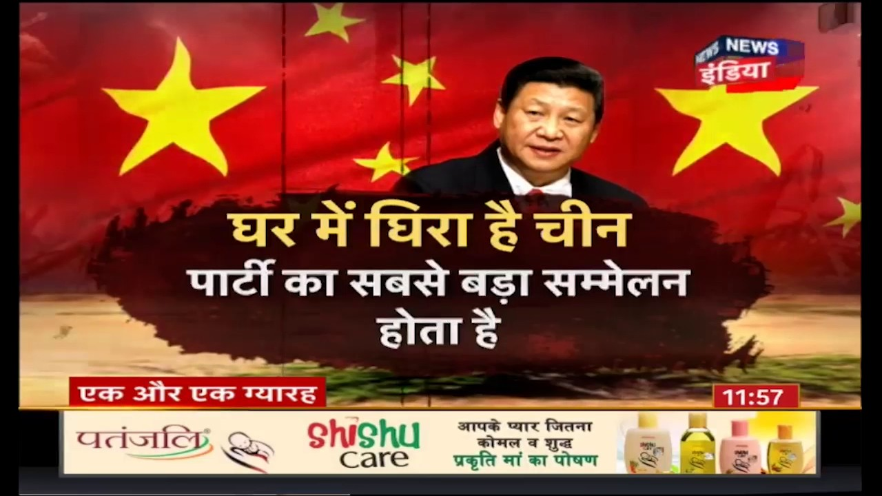 Speed100: चीन पर जंग की सनक - Why China is eager for War? - News18 India