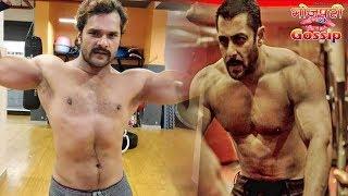 खेसारी लाल ने बॉडी में पछाड़ा सलमान खान को - Khesari Lal Beats Salman Khan In Fitness