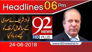 News Headlines | 6:00 PM | 24 June 2018 | 92NewsHD