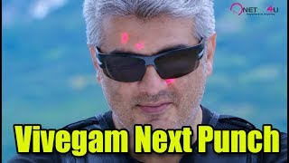 Breaking: Thala Ajith Kumar's Vivegam Dialogues Revealed ! Complete Details Available Here !