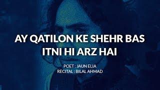 Jaun Elia   Hum Ji Rahe Hain Koi Bahana Kiye Baghair   Kitab e Maazi   Urdu Poetry