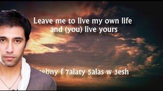 Za3lan 3aleik (Sad for you) - Amr Mostafa ENGLISH TRANSLATION