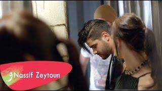 Nassif Zeytoun - Adda W Edoud [Official Teaser] (2016) / ناصيف زيتون - قدا وقدود