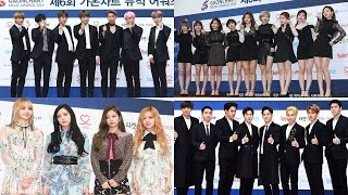 [풀영상] 2017 Gaon Chart KPOP Awards Red Carpet (EXO, GFRIEND, BTS, MAMAMOO, BLACKPINK) width=