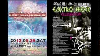 "Planet 1st & Rituals 4th Anniversary Festival ""Electro Shock Celebration"" Movie Flyer"