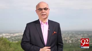 Breaking Views with Malick  | Promo - 17 July 2017 - 92NewsHDPlus