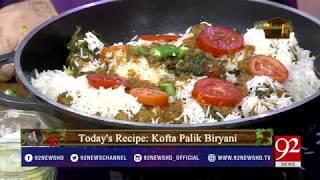 Pakistan Kay Pakwan - 27 June 2018 - 92NewsHDUK