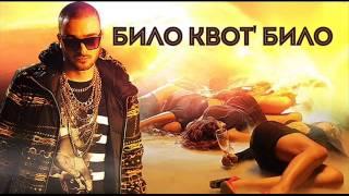 Krisko-Bilo Kvot' Bilo Bass Boosted