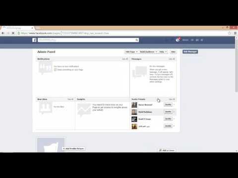 انشاء صفحة على الفيس بوك و بدون اسم