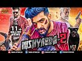 Nishyabda 2 Full Movie  Hindi Dubbed Movies 2018 Full Movie  Roopesh Shetty Movies  Action Movies