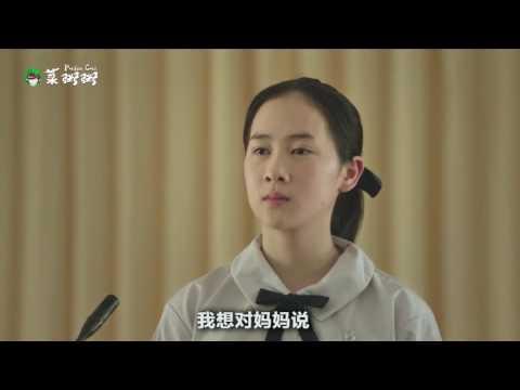 """泰國催淚感人廣告:一封有淚的""""控诉信"""