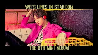 UP10TION Wei's voice- STAR;DOM [The 6th Mini Album]