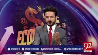 Economy Roundup 08-07-2017 - 92NewsHDPlus