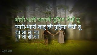 फूलों का तारों का LYRICS - Phoolon Ka Taron Ka Song With Hindi Lyrics