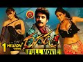 Ragada Telugu Full Movie || Nagarjuna, Anushka, Priyamani