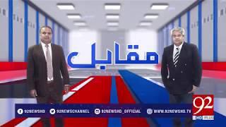 Muqabil - 24 October 2017 - 92NewsHDPlus