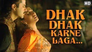 Dhak Dhak Karne Laga (HD) - Beta Songs - Anil Kapoor - Madhuri Dixit - Best of 90s Romantic Song width=