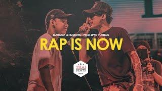"""Hip Hop Freestyle Rap Beat Instrumental 2019 """"RAP IS NOW 14"""" (Zippo THAIBEATS)"""