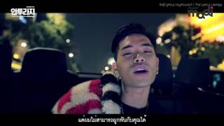 [Thaisub] Reddy Feat. Kim BoA - 너라도 (Even if it's you)