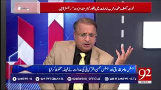 Muqabil | Rauf Klasra | Khawaja Asif disqualified under Article 62 one F | 26 April 2018