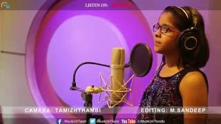Tamizhil Pirandhanaal Paadal | Tamil Birthday Song | Uthra Unnikrishnan | Arrol corelli | Arivumathi