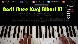 Aarti Kunj Bihari Ki ( Lord Krishna Aarti ) Piano Tutorial | आरती कुंज बिहारी की