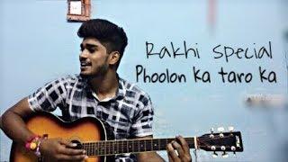 Phoolon ka taroon ka  - Hare ram hare krishna | guitar cover by mickey mike [Rakhi Special]