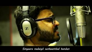 Premam Malare Tamil Cover (Poovil oru thuliyil) | Muthuvel Sridhar | Sachin | HD - 1080p width=