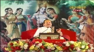 Satchitanand Rupay Shlok Meaning by P P Sant Shri Krishna Chandra Thakur ji Maharaj width=