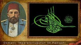 Serdarı Hakan ABDÜLHAMİD HAN MEHTER MARŞI Cennet Mekan Sultan Abdülhamit Osmanlı Müzik Marşları
