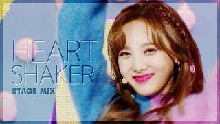 [LIVE] TWICE(트와이스)「Heart Shaker」Stage Mix(교차편집) Special Edit.