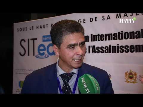 Video : SITeau : Déclaration de Moulay Driss Hasnaoui, Chef de la division des ressources en eau