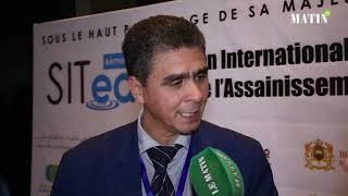SITeau : Déclaration de Moulay Driss Hasnaoui, Chef de la division des ressources en eau