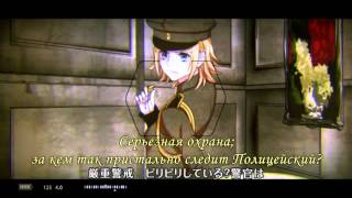 VOCALOID - The Script of Phantom Thief F ~Mystery of the Disappeared Diamond~ (rus sub)