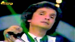 Roberto Carlos Desahogo