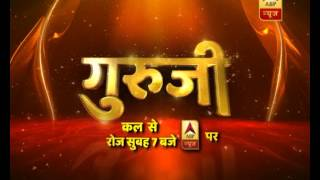 WATCH 'GuruJi' tomorrow at 7:00 AM on ABP News