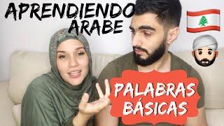 Aprendiendo ARABE / Palabras  Básicas