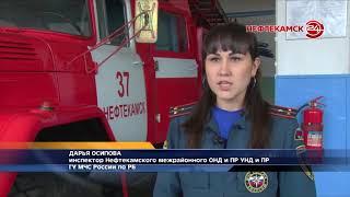Пожар в Касево. Сгорел жилой дом