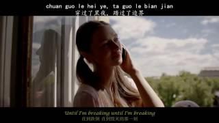 Dream it Possible MV+CN+Eng Delacey+Subtitle