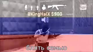 Russian mic in CS GO (Ear Rape)