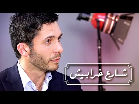 #مشروع_حقيقة | حلقة خاصة مع سمو الأمير حمزة بن الحسين
