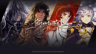 The War of Genesis 4 BGM / 창세기전4 배경음악 - TITLE